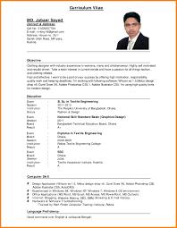 Download Resume Sample For Job Application Refrence Resume Format