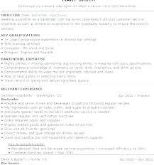 Resume Objective Sample For Customer Service