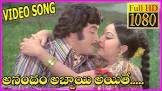 Krishna Ghattamaneni Manushulu Chesina Dongalu Movie