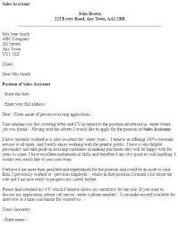 Team Leader Cover Letter Sample Cover Letter For Team Leader