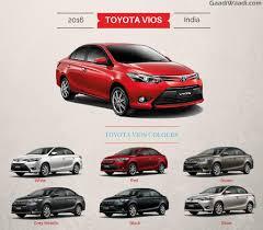 2018 Toyota Vios India Launch Date, Price, Specs, Engine, Interior ...