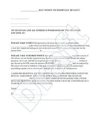 Rent Notice Letter Sample Rental Notice Template Emailers Co