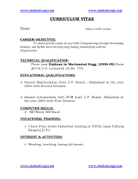 Resume Format For Mechanical Engineering Freshers It Resume