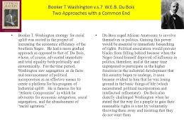 web dubois his vision for dom essay homework writing service web dubois his vision for dom essay