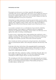 How To Write An Interest Letter Gallery - Letter Format Examples