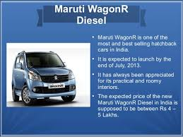 new car launches in july 2013Know About the New Upcoming Cars in India