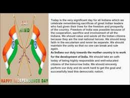 independence day speech   speech essay on  th august for    independence day speech   speech essay on  th august for school and college students   youtube