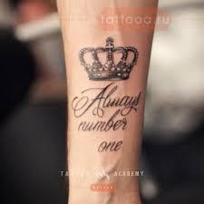 татуировка для девушек на запястье надписи татуировки надписи с