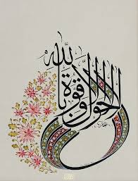 73 best arabic calligraphy images