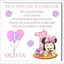 First Birthday Quotes Adorable Birthday Quotes For Granddaughters First Birthday Happy Birthday