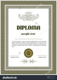 diploma certificate design s pdf diploma certificate design s
