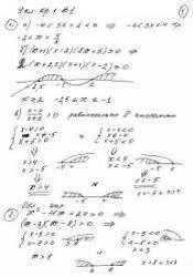 ГДЗ по предмету алгебра ГДЗ решебник по алгебре 9 класс контрольные работы Александрова