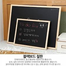 Chalkboard Menu Board Pine Wood Blackboard Magnetic Wooden Framed Chalkboard Menu Board