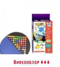 Настольная игра головоломка <b>Kribly Boo</b> IQ <b>пазл</b> аналог Bondibon