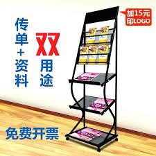 newspaper rack for office46 for