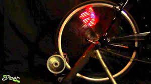 M232 Wheel Light Monkeylectric M232 Bike Lights