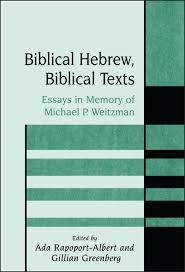 biblical hebrew biblical texts essays in memory of michael p  biblical hebrew biblical texts essays in memory