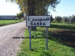 ma ville sabra ex turenne - photographie - 3119919085_1_3_Kkg9SSlD