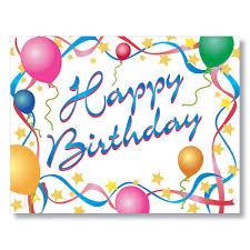 Py Happy Birthday Stars And Streamers Birthday Card