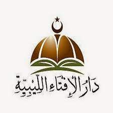 دار الإفتاء الليبية - YouTube