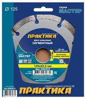 <b>Алмазные диски</b> 90 мм купить, сравнить цены в Новосибирске ...