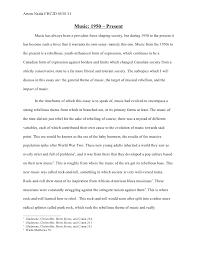 isp essay