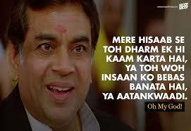 40 NotSoFamous Bollywood Dialogues You Definitely Must Not Miss Magnificent Best Quotes Movie Bollywood