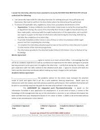 Confirmation Letter For Attending Interview Of Intent Appointment