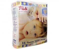 <b>Подгузники Trudi</b> – купить <b>подгузник Trudi</b>, цена в интернет ...
