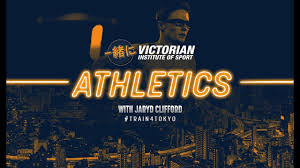 Jaryd clifford's first event, the 5,000m (t13) will be held on saturday, august 28 followed by the 1,500m heat on monday, august 30 and the marathon on sunday, september 5. Para Athletics With Jaryd Clifford Train For Tokyo Youtube