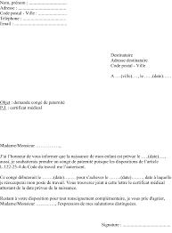 Cover Letter For Hr Internship Resume Resume Cover Letter Heavy