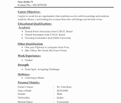 resume format for marriage proposal sample resume for marriage proposal lovely marriage resume format