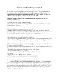 example english essay topics sample reflective essay example  example english essay topics