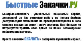 Реферат на казахском языке про заповедники казахстана Файловая база