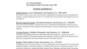 Elementary Teacher Resume Template Internal Auditor Sample Resume