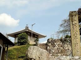 正法寺の十一面観音像 Butsuzoutanbou ページ