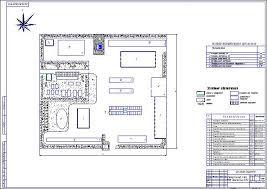 Диплом Реконструкция центральной ремонтной мастерской с  Диплом Реконструкция центральной ремонтной мастерской с модернизацией установки для очистки масла