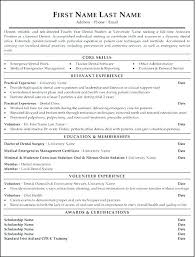 dental technician resume resume for dental technician foodcity me