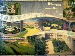 Сочи гостеприимный город победители и их проекты  arso 1225 Диплом 3 степени