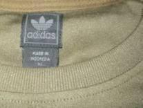 гур - Купить мужские <b>футболки</b> и поло в Ульяновской области на ...