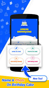 name on birthday cake 80 jpg
