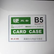 Buy B5 B5 Hard Plastic Cover Sheet Protectors Transparent Hardcard