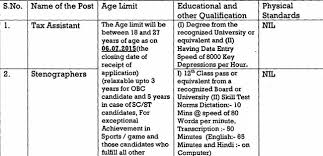 eligibility tax assistant