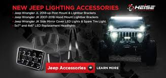 metra online welcome to metra auto parts online warehouse heise jeep accessories