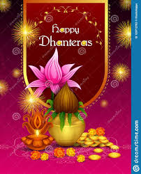 Diwali Kalash Designs Gold Kalash With Decorated Diya For Happy Dhanteras Diwali
