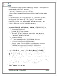an advertisement essay example with argument