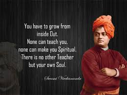 Quote Wallpaper Swami Vivekananda 375923 Hd Wallpaper Download