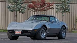 Corvette 1978 chevy corvette : 1978 Chevrolet Corvette Silver Anniversary | S91 | Bob McDorman ...