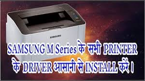 To download the driver and software click the download button. How To Install Samsung M2021 Samsung M Series Printer Driver Download And Install Youtube