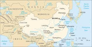 Реферат Китай ru Мохэ на севере до рифа Цзэнмуаньша в самой южной оконечности архипелага Нанынацюньдао на юге а в широтном на 5200 км от места слияния рек Хэйлунцзян и